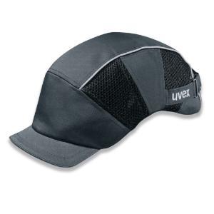 Uvex Werkschoenen.Bump Caps Uvex U Cap Premium Vwr